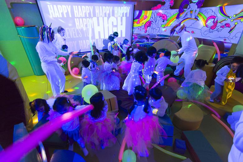 Kspace party