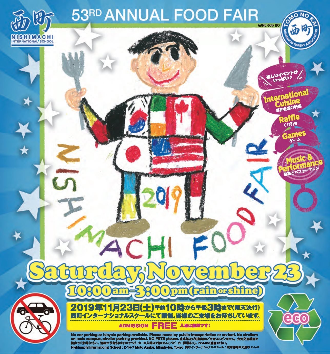 Nishimachi Food Fair
