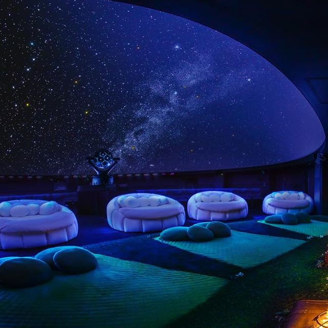 Tenku Konica Minolta Planetarium