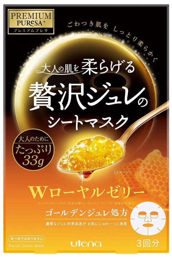 Utena Premium Puresa Golden Jelly Mask (Royal Jelly)