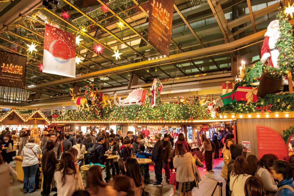 roppongi market