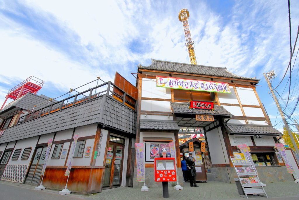 A Guide to Asakusa Hanayashiki Amusement Park