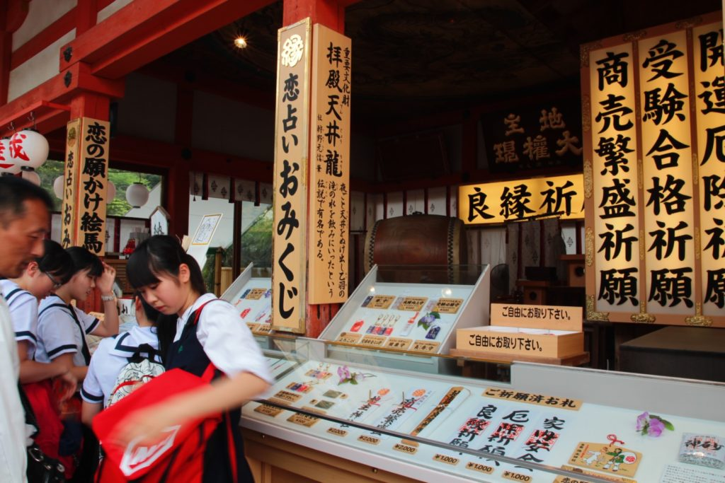 Omamori store in a shrine in Kyoto