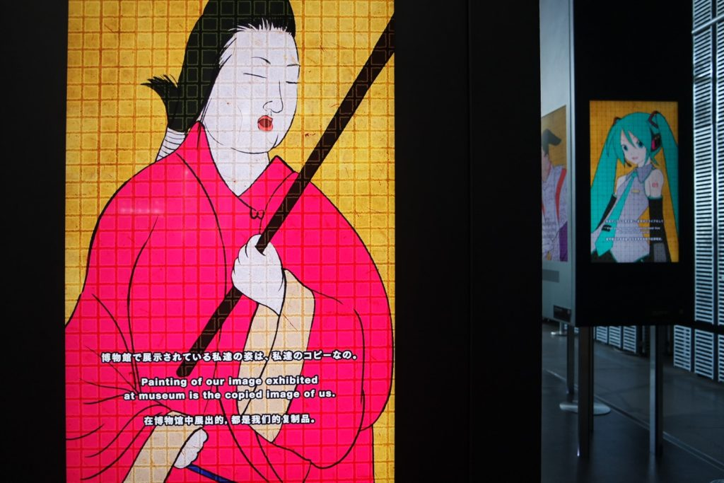 Top 5 Tokyo Exhibitions and Museums with a Futuristic Theme Miraikan ukiyoe