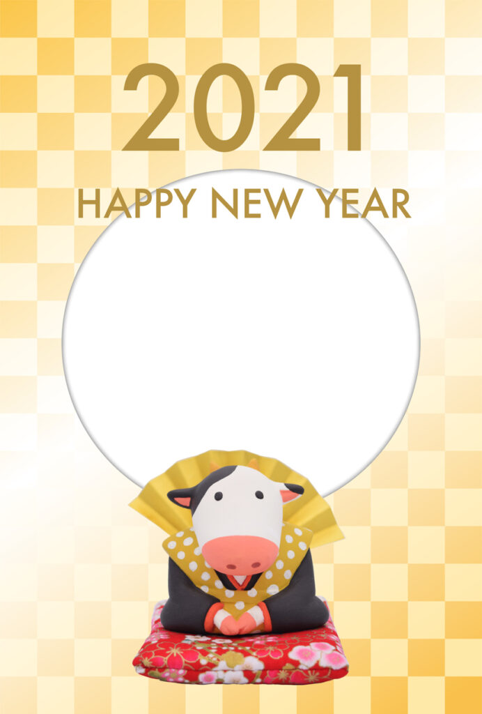 All You Need To Know About Japan's 'Nengajo' New Year's Cards