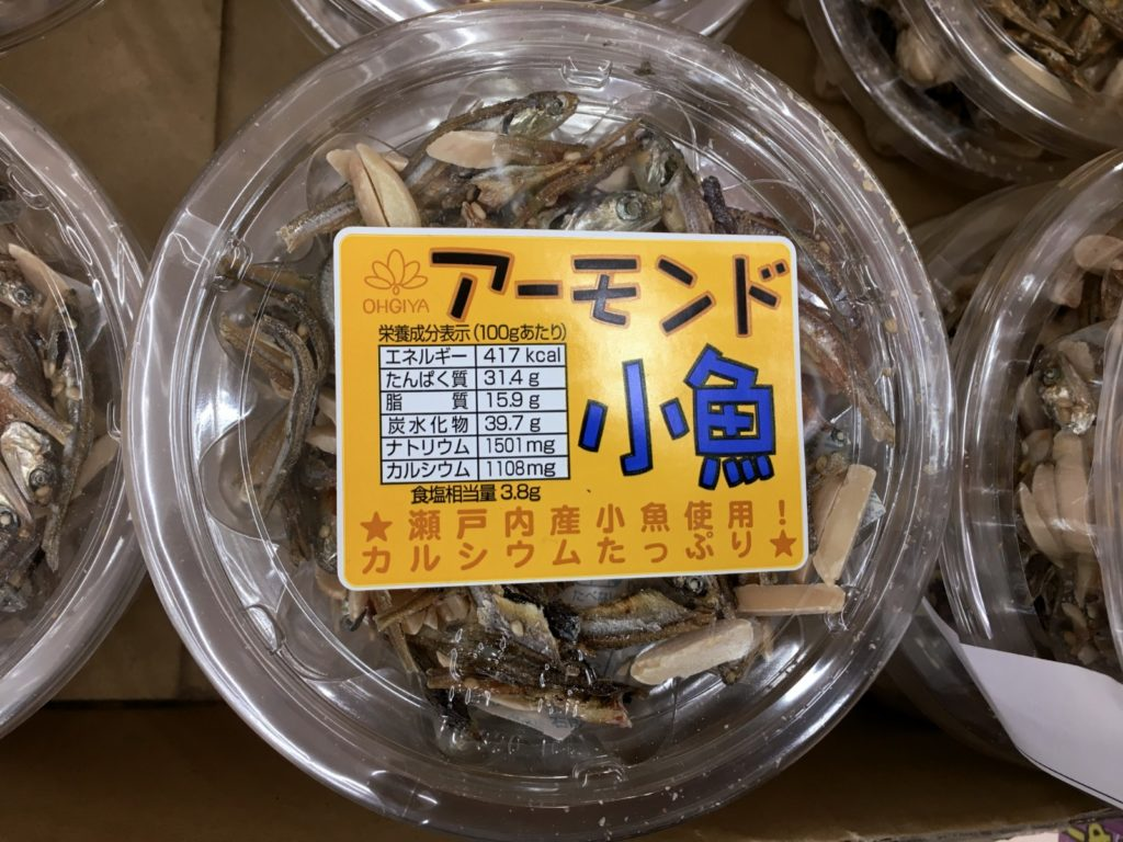 Healthy Japanese Snacks Almond Fish