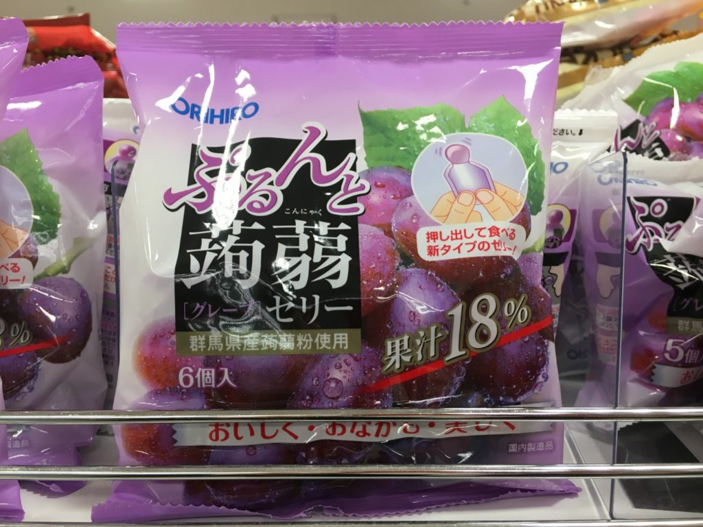 Healthy Japanese Snacks Konyaku Jelly