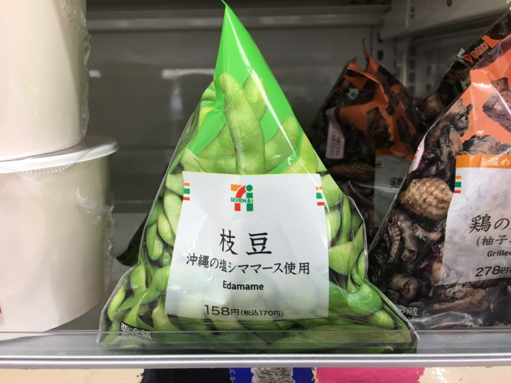 Healthy Japanese Snacks for Kids Edamame