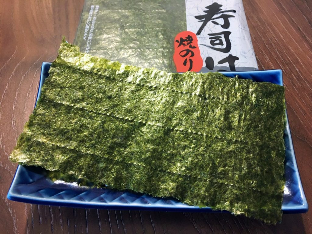 Healthy Japanese Snacks seaweed on a plate