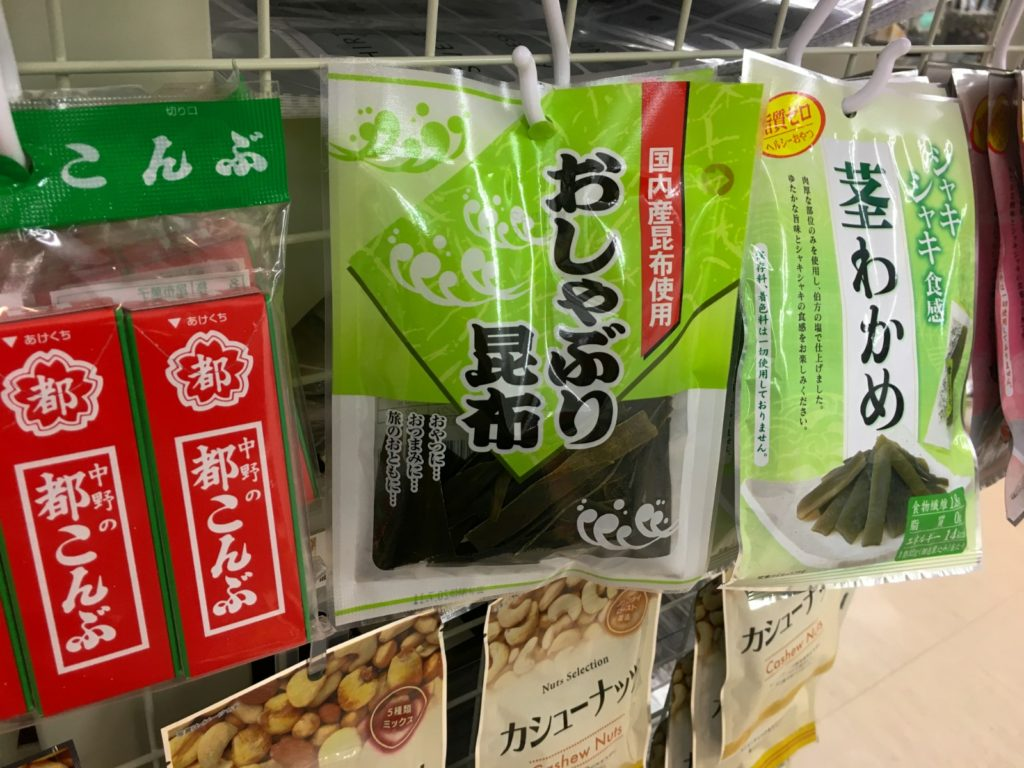 Healthy Japanese Snacks seaweed oshaburi