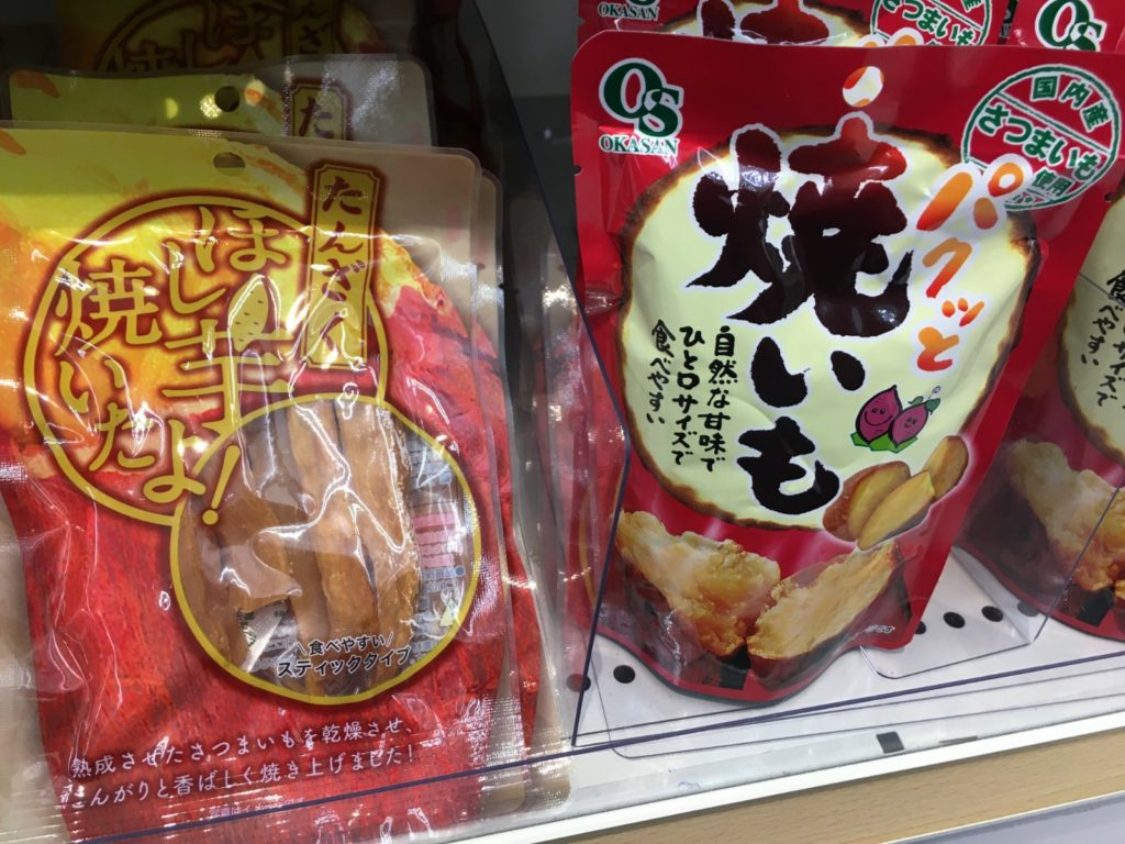 Healthy Japanese Snacks yaki imo packaged