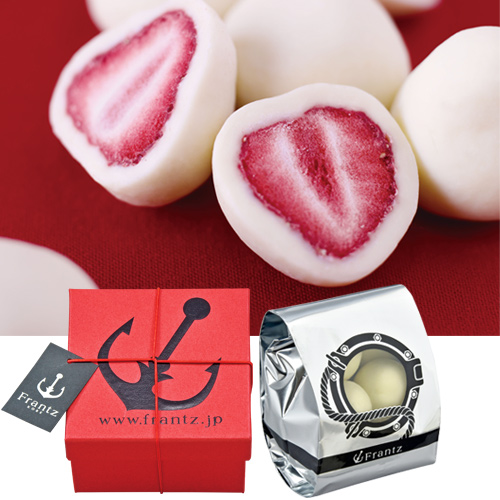 Japanese Sake 10 Japanese Gift Ideas for Your Significant Other This Valentine's Day Kobe White Chocolate Strawberries