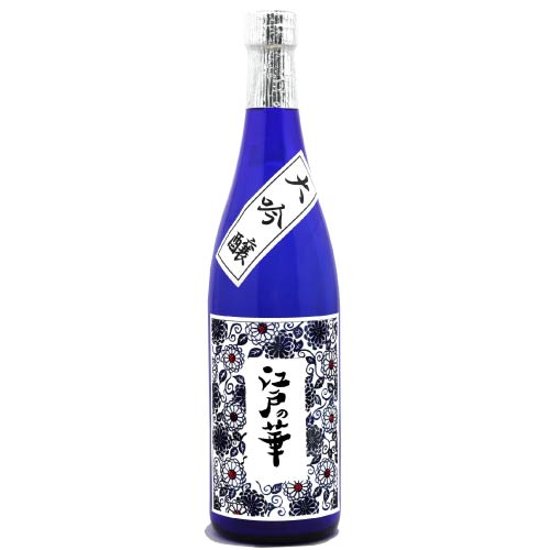 Japanese Sake 10 Japanese Gift Ideas for Your Significant Other This Valentine's Day