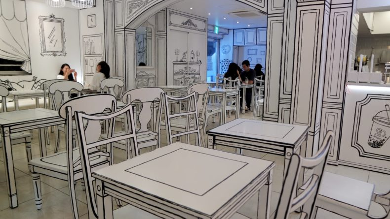 Tokyo's 5 Most Instagrammable Cafes to Check Out in 2020 2D Cafe