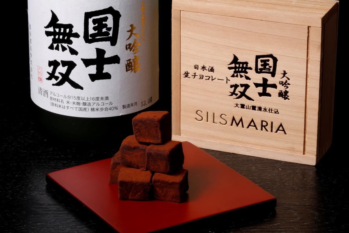 Sils Maria Sake Nama Chocolate