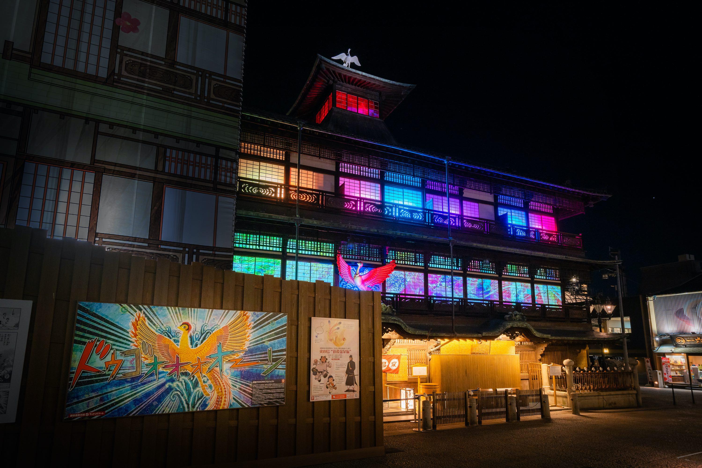 Girls' Weekend in Dogo Onsen, Matsuyama