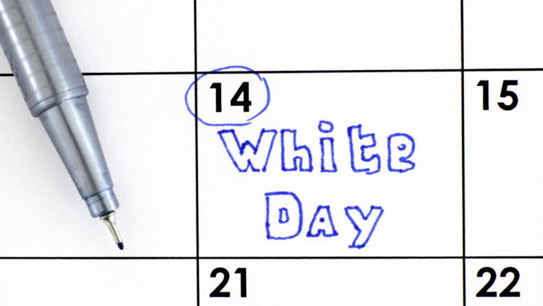 White Day Uh Oh Japan