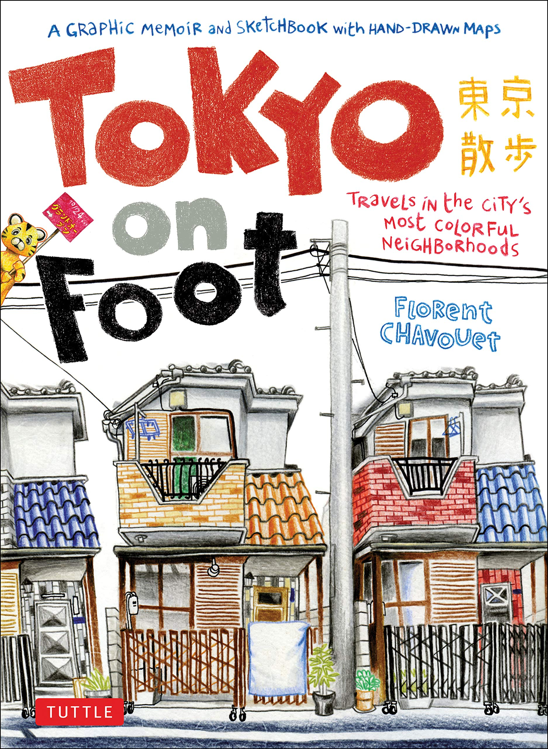 7 Japan Travel Books To Inspire Future Trips Tokyo on Foot