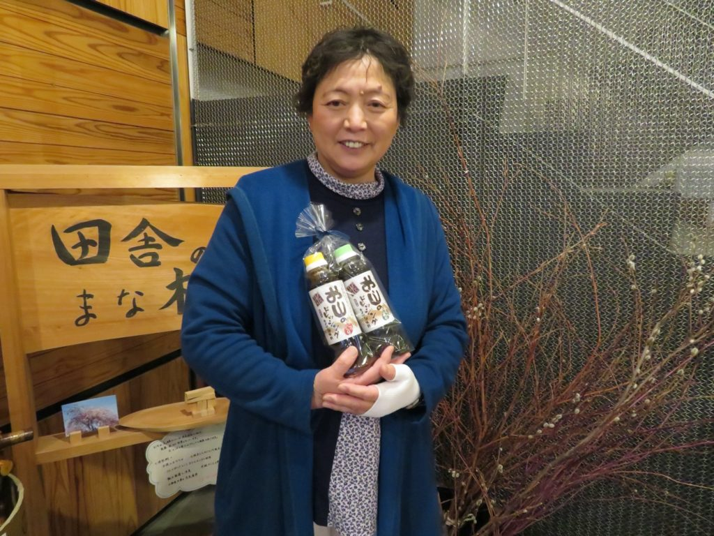 Entrepreneurs On The Rise Second Career Women In Regional Japan