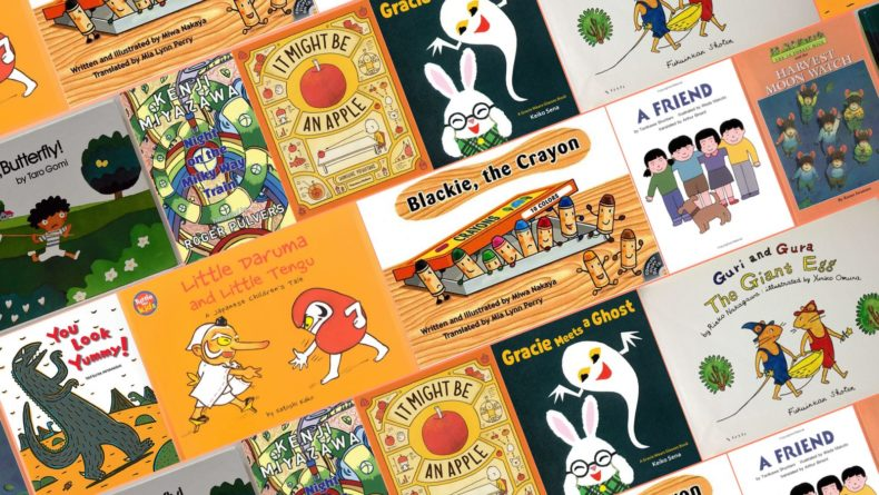 10 Of Japan's Best Children's Books—In English