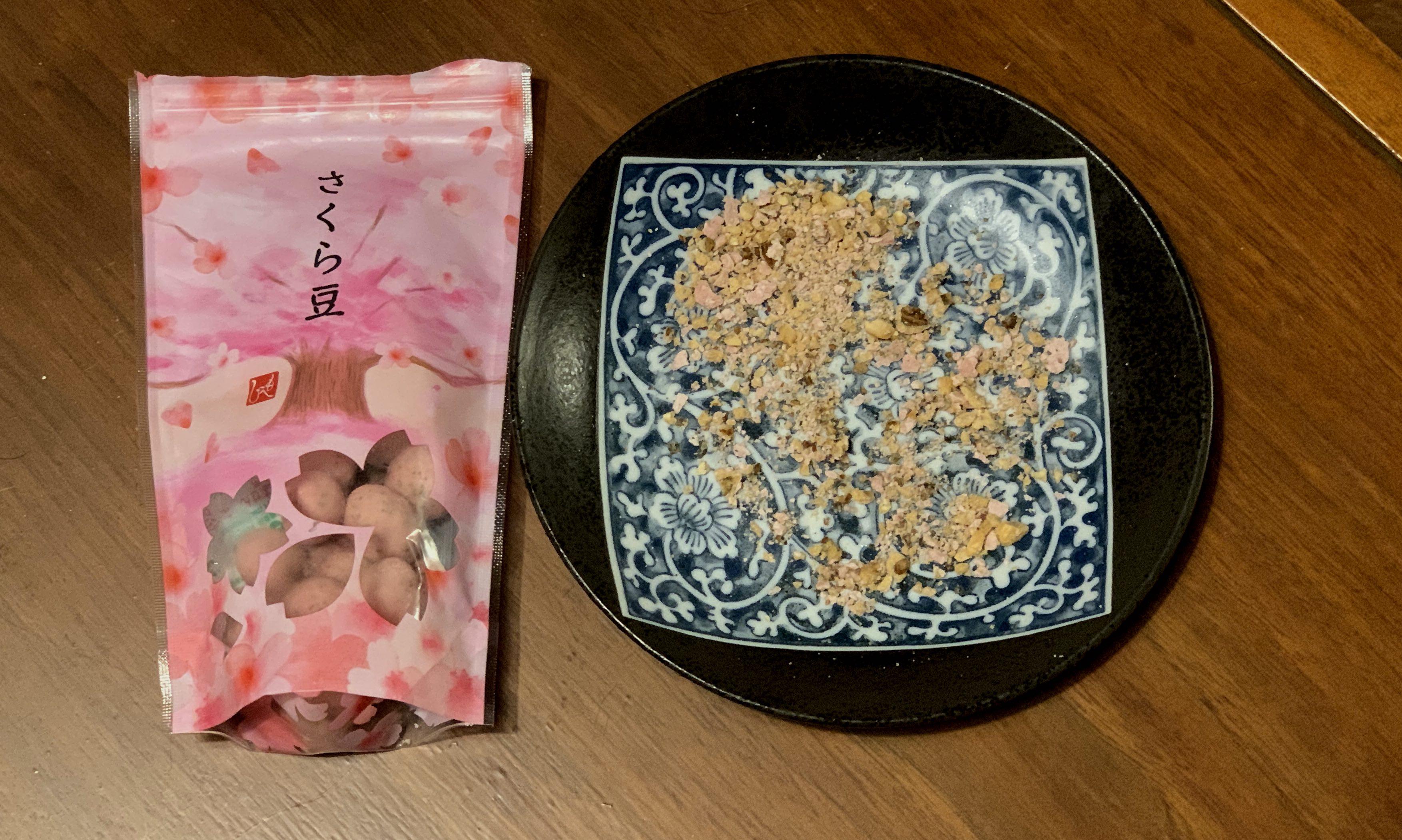 Savvy Sips: Sakura Sayonara Sakura Cocktail