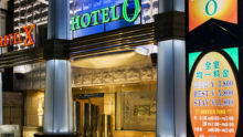 Japan's Love Hotels: 10 Hotels To Suit Every Taste - Love Hotel front