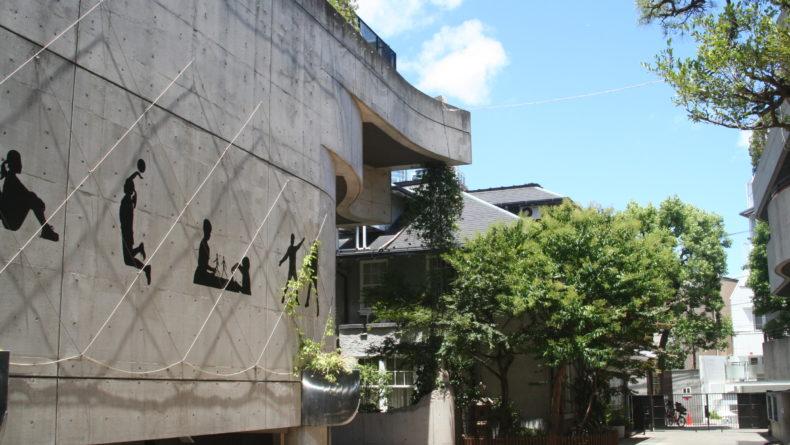 Nishimachi International School Is Shaping The School Of Tomorrow
