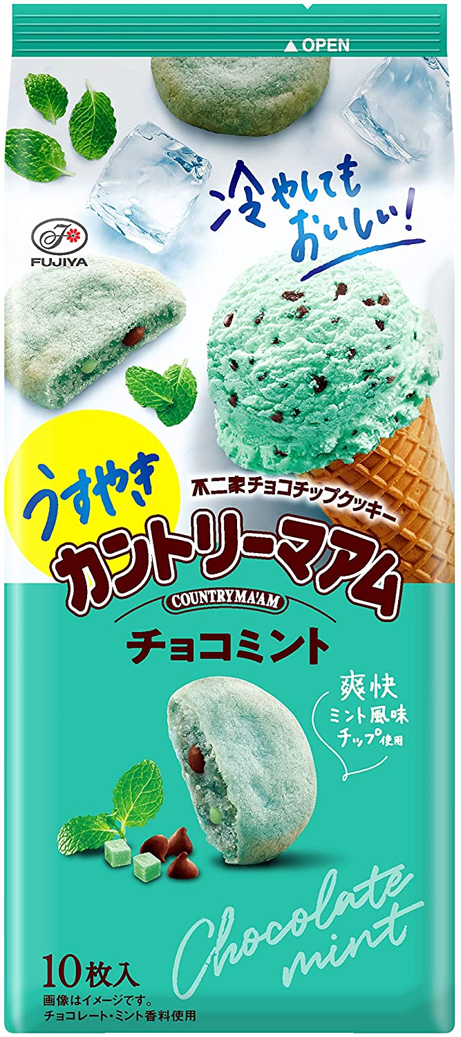 Trending In Tokyo: Let The Choco-Mint Mania Begin! Country ma'am mint