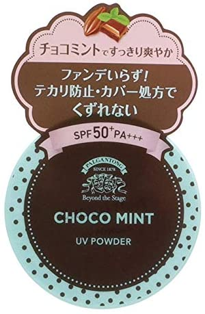 Trending In Tokyo- Let The Choco-Mint Mania Begin Choco mint uv powder