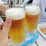 mt takao beer garden