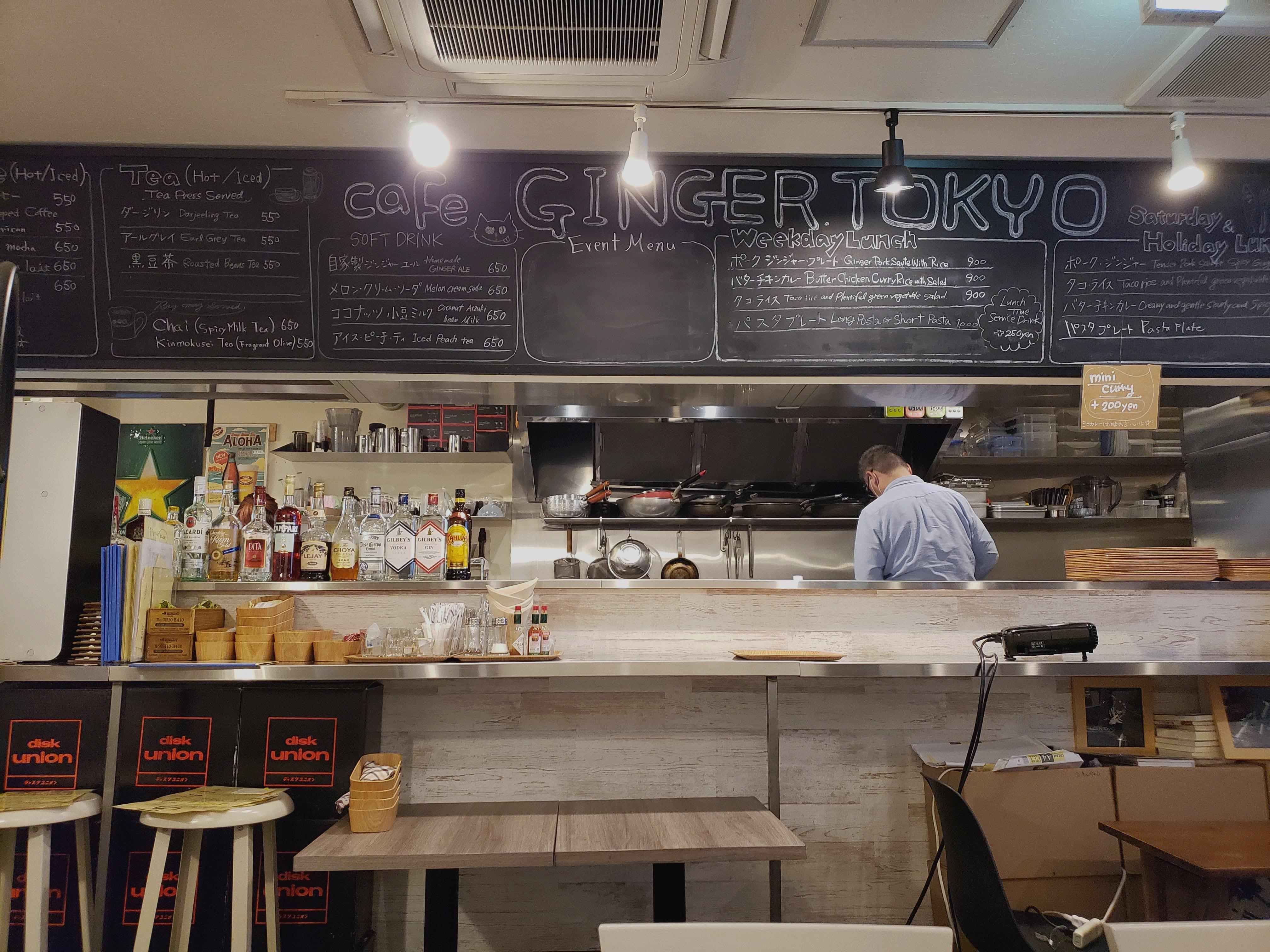 Cafe Ginger Tokyo in Kiyosumi-Shirakawa
