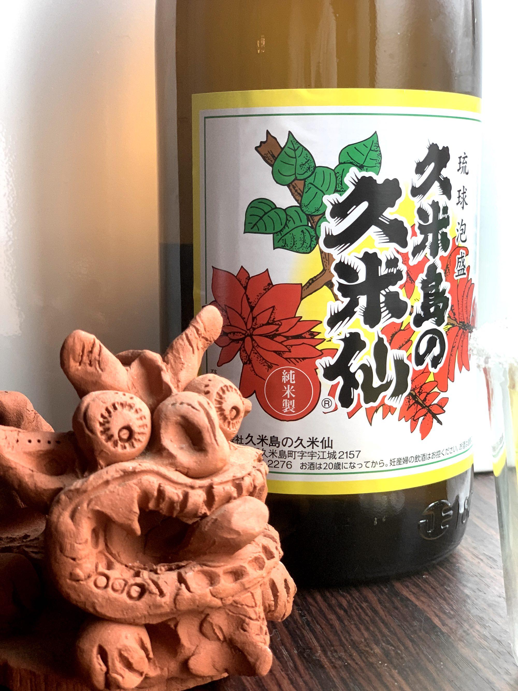 OkinawanPalomaLeadSavvySips2 Japanese Cocktail