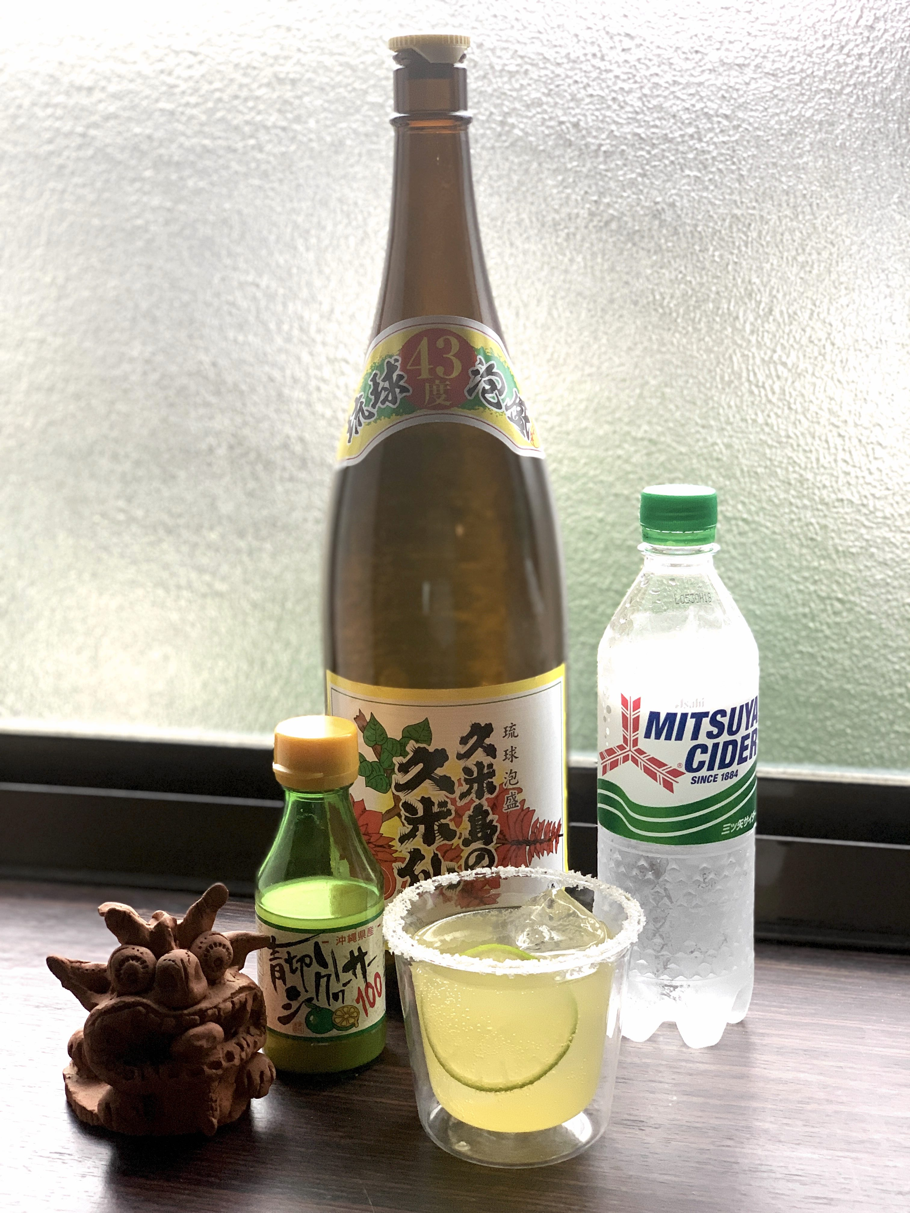 OkinawanPalomaLeadSavvySips3 Japanese Cocktail