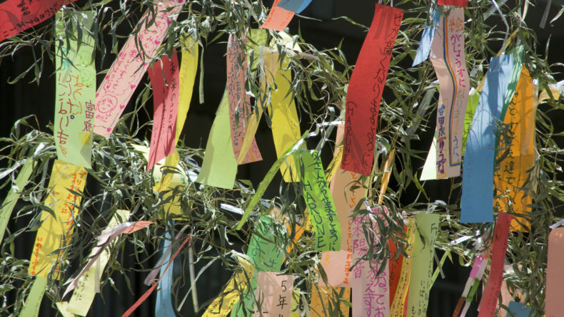 Tanabata: The Most Romantic Night In Japan