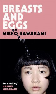 Breast and eggs mieko kawakami