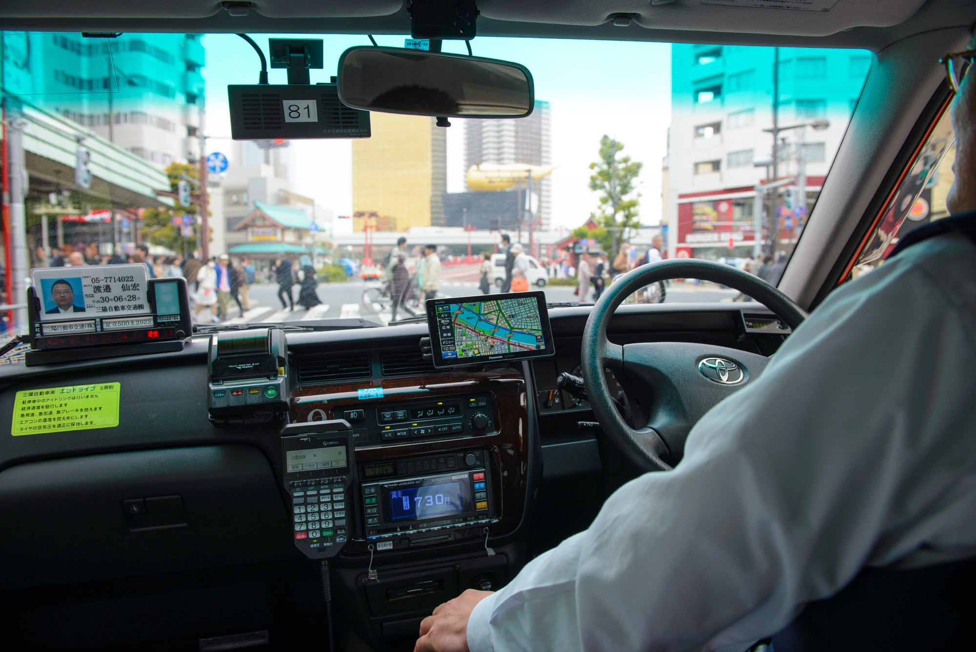 Japanese taxi driver in Asakusa
