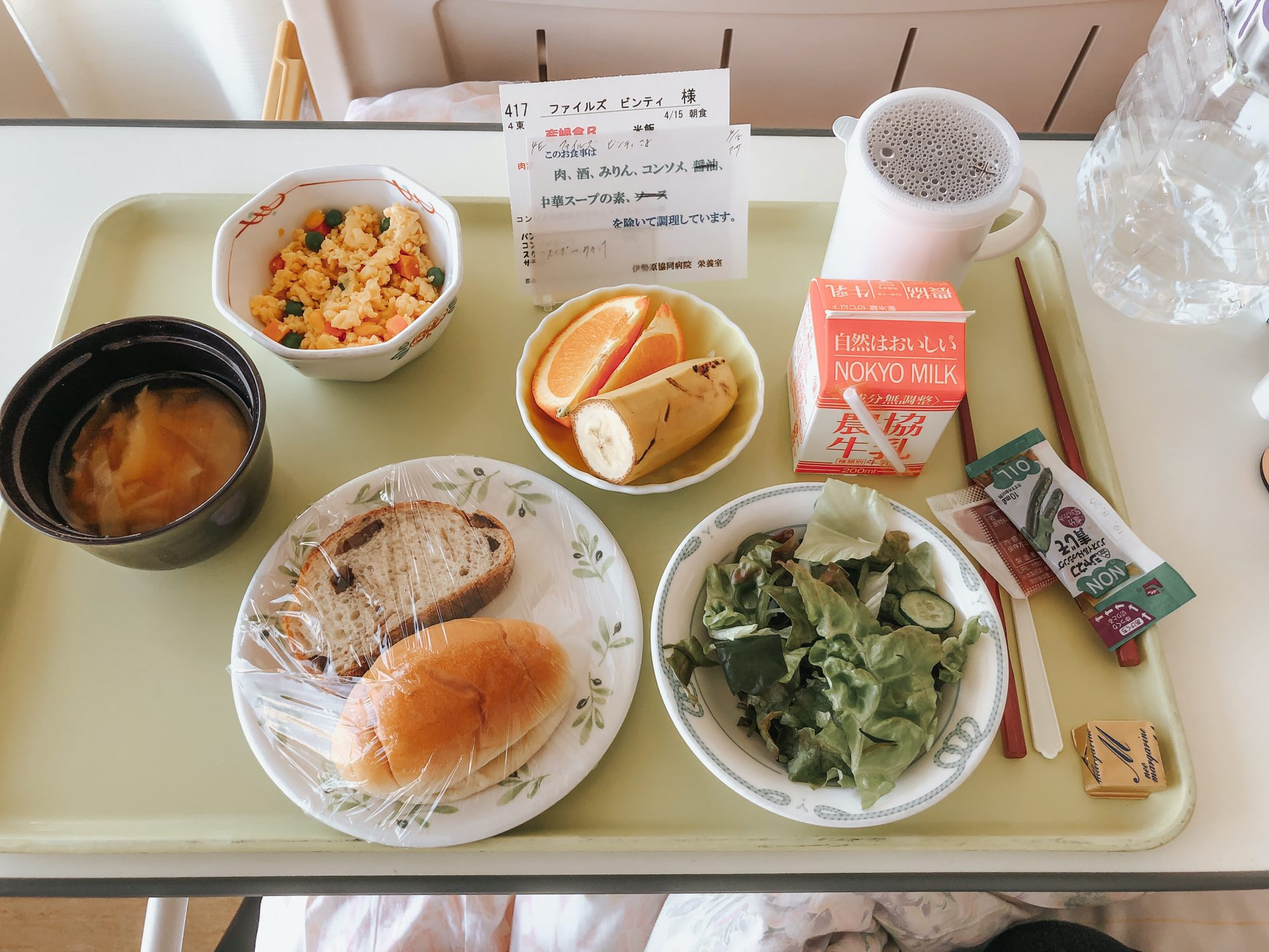 Full meal on a plate provided to mothers giving birth in Japan hospitals