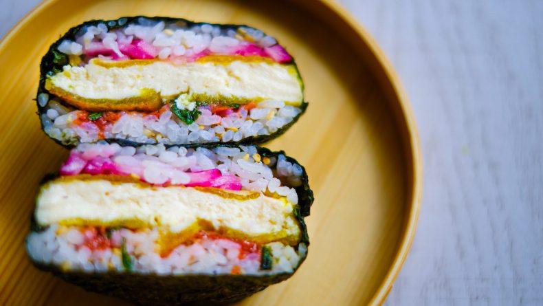Onigirazu umeboshi tofu cut in half