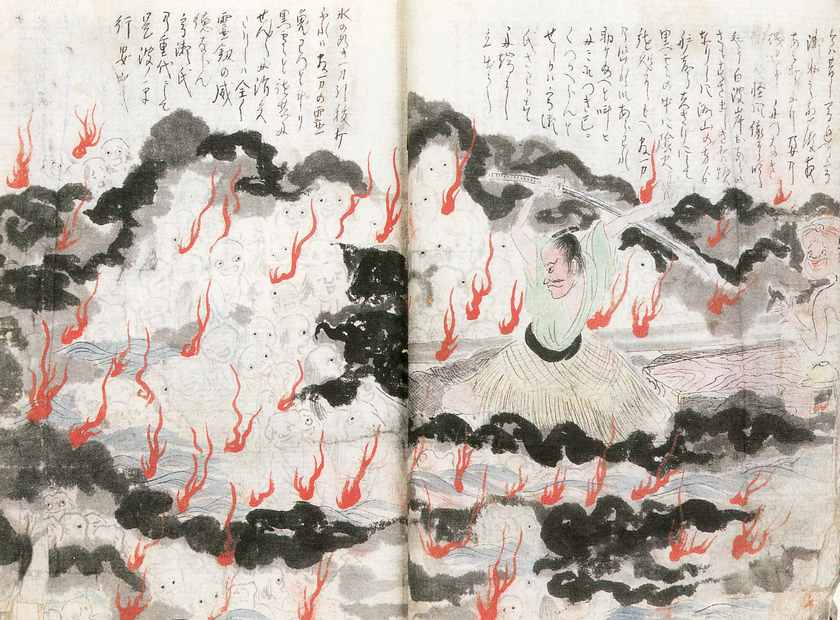 "Funayūrei (船幽霊, ghosts of people dead at sea) from the ""Tosa bakemono ehon"" (土佐化物絵本, Japanese picture)"