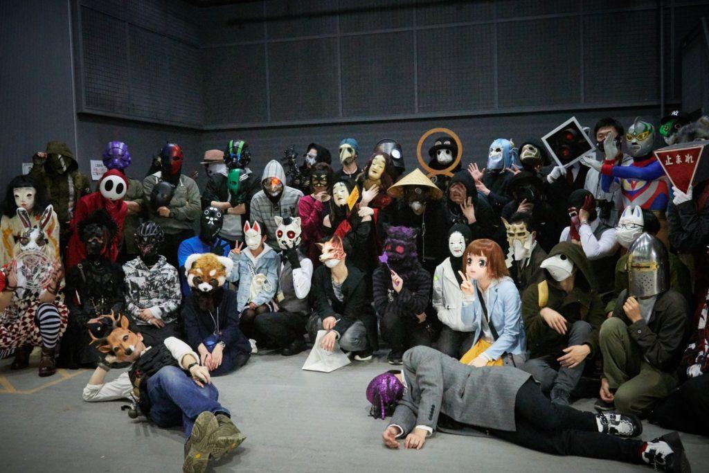 Tokyo Mask Festival