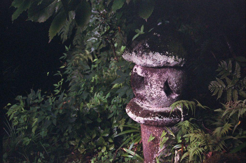 Sankeien Garden Stone Lantern