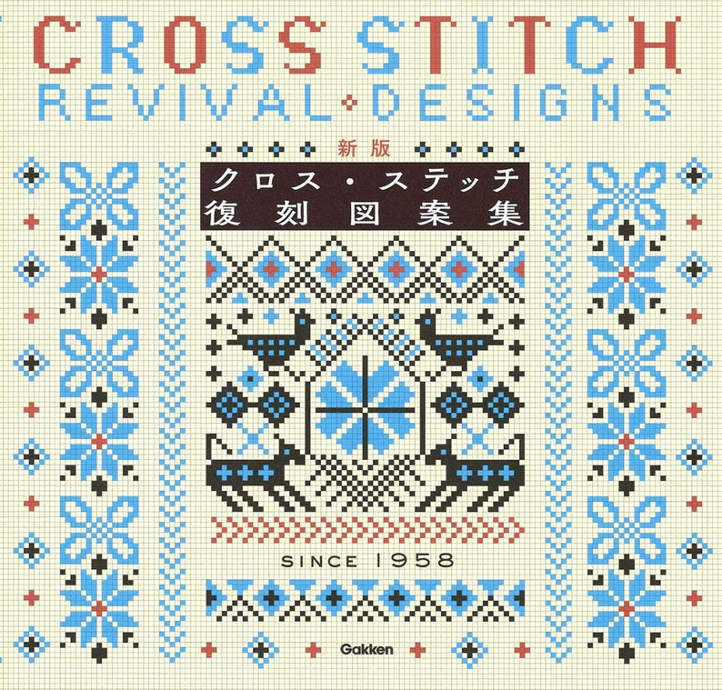 Living in Tokyo cross stitch