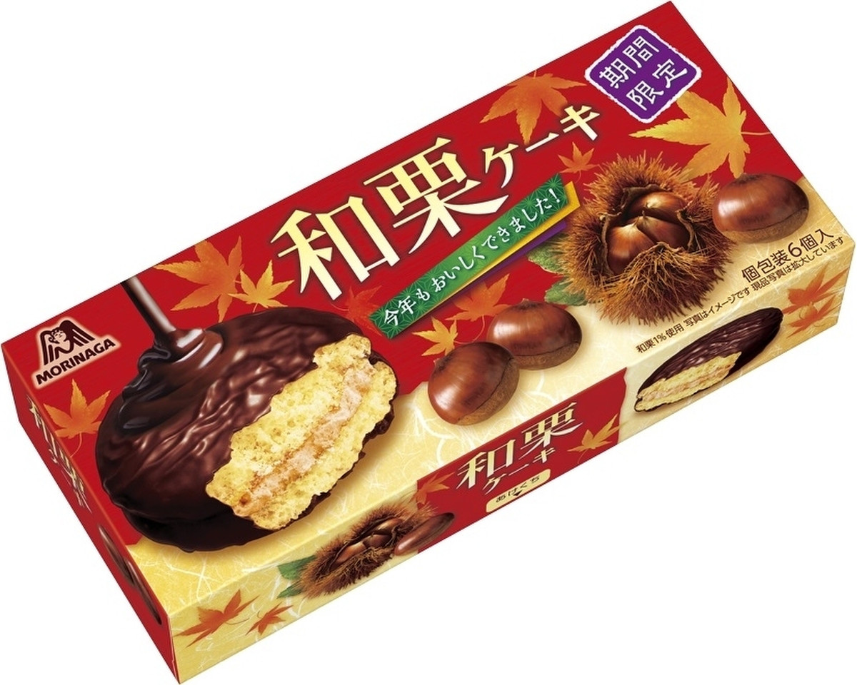 Morinaga Waguri Chestnut Cake