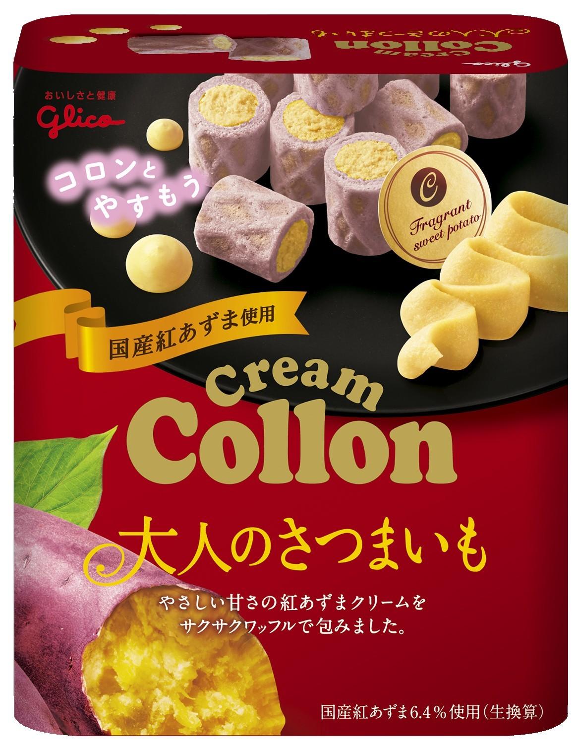 Fall snack cream collon