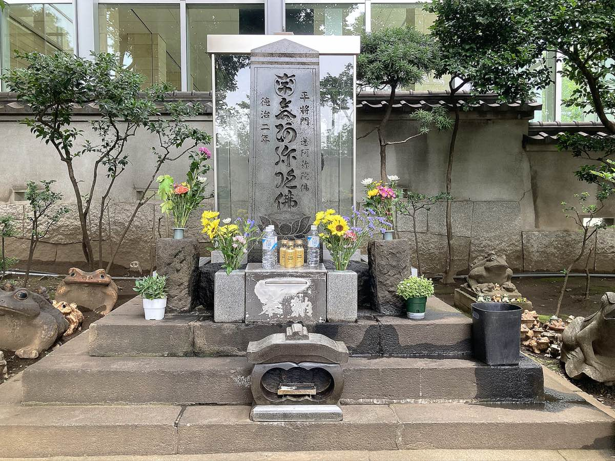 Halloween in Japan: Taira no Masakado Grave
