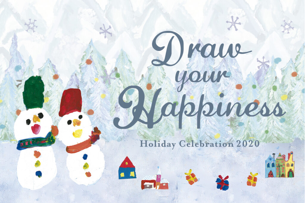 "Grand Hyatt Tokyo's 2020 Holiday Charity Program ""Draw Your Happiness"""