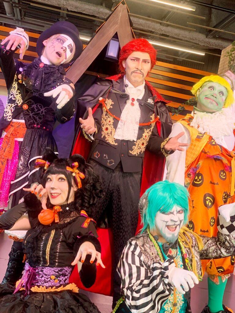 Hanayashiki Halloween 2020