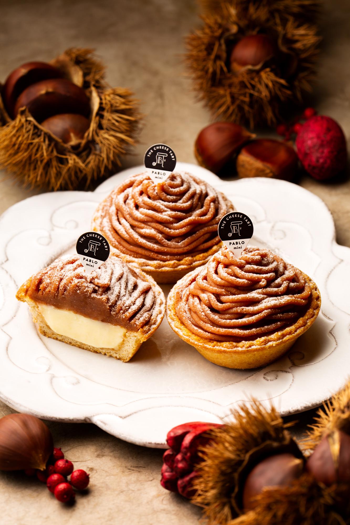 pablo chestnut cake