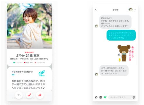dating apps popular în japonia)