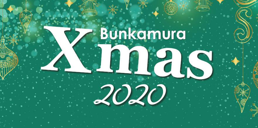 Bunkamura Xmas 2020